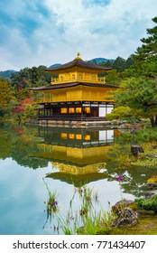 Kinkakuji Temple : Kyoto : Japan