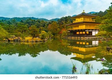 Kinkaku-ji Temple / Kyoto, Japan