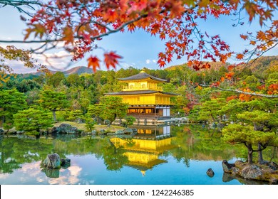 Kinkakuji Temple in Kyoto, Japan in Autumn at sunset