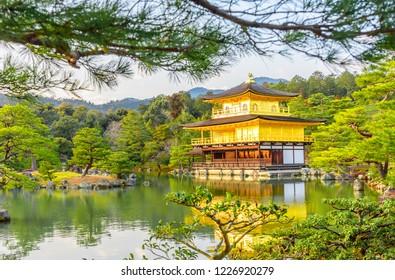 Kinkaku-ji Temple in Kyoto, Japan. The Golden Pavilion (Kinkaku)