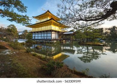 Kinkaku-ji Temple is one of Japan's most famous landmarks located in Kyoto ,Japan