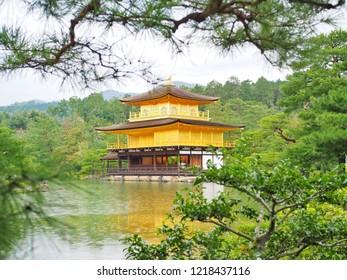 Kinkakuji Temple (Rokuon-ji) , The golden pavilion and The UNESCO World Heritage Site in Kyoto, Japan.
