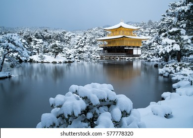 Kinkakuji temple and snow landscape,Kyoto,tourism of Japan