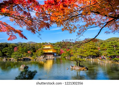 Kinkakuji Temple (The Golden Pavilion) with Autumn colorful in Kyoto, Japan.