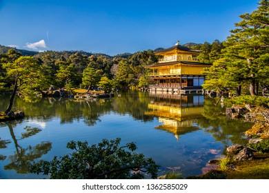Kinkakuji Temple (The Golden Pavilion) in Kyoto, Japan