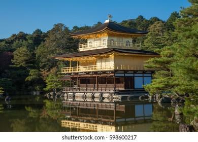 Kinkakuji Temple (The Golden Pavilion), Kyoto, Japan