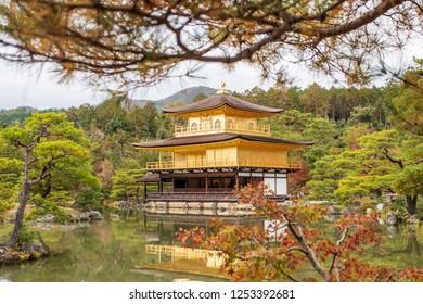 Kinkakuji temple(Golden Pavilion) World  Heritage in Kyoto Japan.