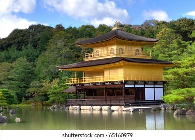 kinkaku-ji (The Golden Pavilion) in Kyoto, Japan looking over a pond