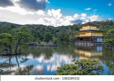 Kinkaku-ji, a Zen Buddhist temple, on a sunny summer day, is one of the most popular buildings to visit in Japan. It is designated as a National Special Historic Site.