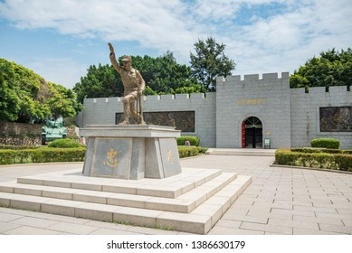 Kinmen, Taiwan - Sep. 2, 2016: Guningtou Battle Museum, built in 1984 by local military and civilian population to commemorate the Battle of Guningtou