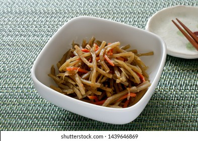 """""""Kinpira gobo"""" Burdock root cooked in soy sauce and sugar"""