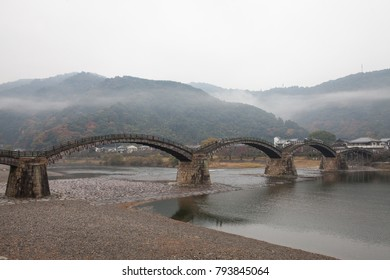 Kintai Bridge (Kintai-kyo), the most distinguished landmark of Iwakuni, Japan.