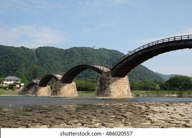 Kintai-kyo Bridge iwakuni station