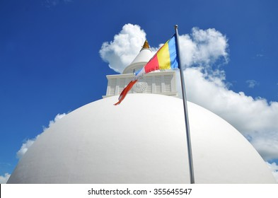 kiri vehera is an ancient stupa in kataragama, sri lanka