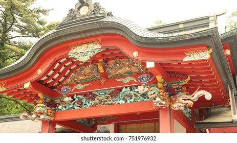 Kirishima Jingu Temple, At Kagoshima, Japan