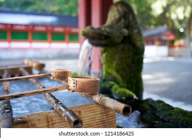 Kirishima  temple kagoshima Japan