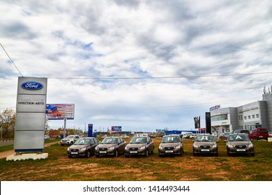 Kirov, Russia - May 07, 2019: Cars outdoors near showroom of dealership Datsun and Ford in Kirov in 2019