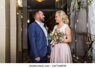Kirov, Russia - October 12, 2018: Bride and groom together befory ceremony of registration marriage in registry office