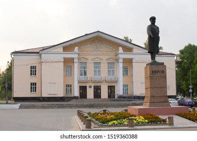 KIROVSK, RUSSIA - JULY 25: Monument to the Soviet revolutionary Sergei Kirov and the administrative building on the central square of the city on July 25, 2016 in Kirovsk.