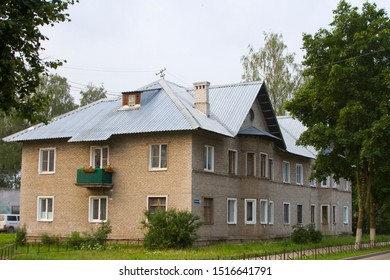 KIROVSK, RUSSIA - JULY 25: Old two-story brick house on July 25, 2016 in Kirovsk.