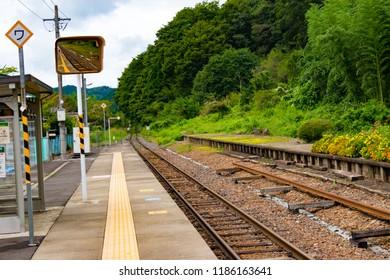 kitakata station japan