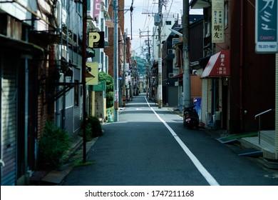 Kitakyushu, Japan July 22 2019: Nostalgic scenery of Kitakyushu, Japan