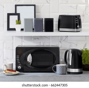 kitchenware microwave