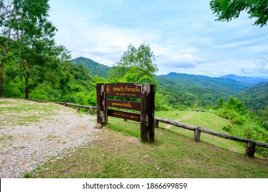 """Kiw Kra Ting Viewpoint at Maewong National Park, Thailand: TEXT TRANSLATION: """"Kiew Kra Ting Viewpoint  mean sea level 890 meters"""""""