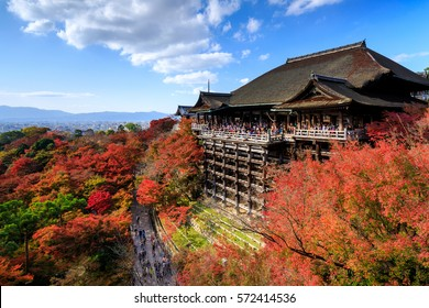 Kiyomizu dera temple in autumn season, Kyoto, Japan
