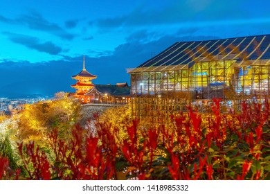 Kiyomizu dera, Travel destination for night Photograp beautiful Architecture and garden in autumn season