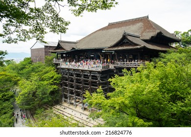 Kiyomizu Temple, Kyoto, Japan, The temple is part of the Historic Monuments of Ancient Kyoto UNESCO World Heritage site.