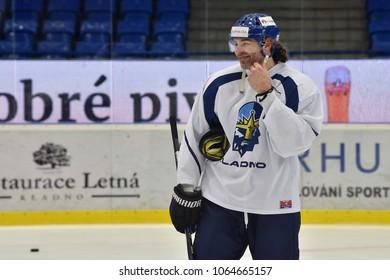 KLADNO, CZECH REPUBLIC - FEBRUARY 1, 2018: Famous Czech ice-hockey player Jaromir Jagr during training in Kladno, Czech republic, February 1, 2018.
