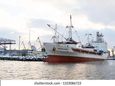KLAIPEDA, LITHUANIA - 18 JANUARY, 2019: Arctic Spirit trade ship is docked in the main terminal of Klaipeda. Lithuania.
