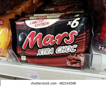 Klang , Malaysia - 22 July 2017 : Mars candy bar extra chocolate display on the shelf in supermarket and made by Mars Inc.