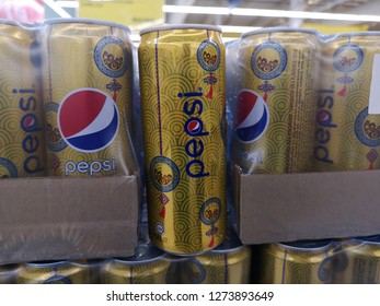 Klang, Malaysia - 27 December 2018 : Pepsi carbonated soft drink can in the supermarket store.Pepsi is a carbonated soft drink that is produced and manufactured by PepsiCo.