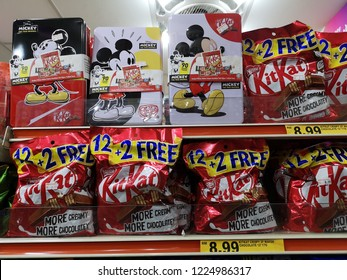Klang, Malaysia - 4 November 2018 : Product of Nestle, Kit Kat wafer fingers in milk chocolate on display for sale in supermarket.