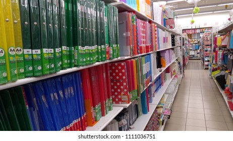 """Klang, Malaysia - June 8, 2018 : Interior view of a Daiso shop at Klang, Malaysia. Daiso is the largest franchise of """"100-yen-shops """" with 2500 stores in Japan and 522 overseas."""