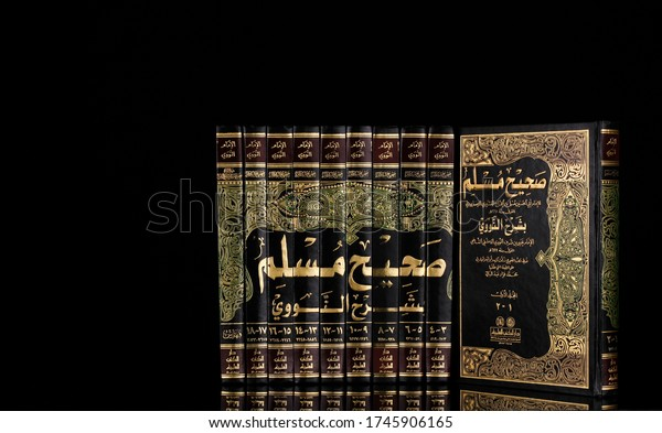 Klaten, Indonesia - May 30, 2020 : Sahih Muslim books. It is a collection of hadith compiled by Imam Muslim ibn al-Hajjaj al-Naysaburi. It contains roughly 7500 hadith (with repetitions) in 57 books