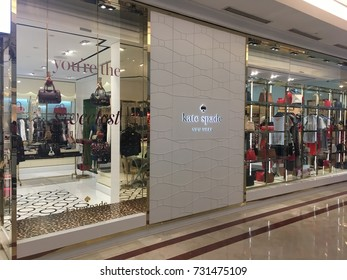 KLCC, Kuala Lumpur, Malaysia, 23rd September 2017 - Kate Spade New York is an American fashion design house which is the brand line for men