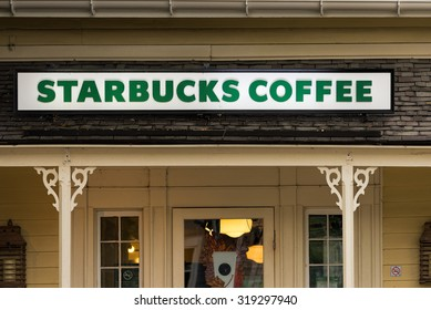 KLEINBURG-SEPTEMBER 19: Starbucks Coffee  Starbucks is the largest coffeehouse company in the world. The entrance of this store was photographed in Kleinburg, Ontario on September 19, 2015.