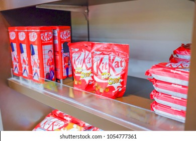 KLIA, MALAYSIA - NOVEMBER 11st , 2017 :The KitKat Chocolatory Chocolates specialized shop.