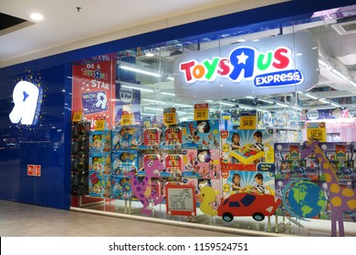 """KLIA2, MALAYSIA - JUNE 28, 2018 : Toys """"R"""" Us shop in KLIA 2 Airport, Malaysia. It is an American toy and juvenile-products retailer founded in 1948 and headquartered in Wayne, New Jersey."""