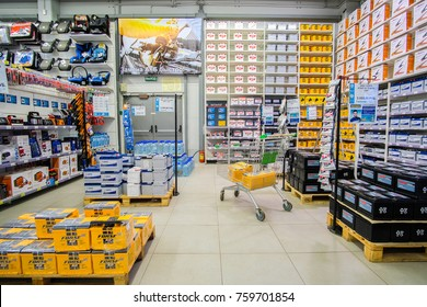 Klimovsk, Moscow region, Russsia - October, 16, 2017: shop trolley in the car components shop in Klimovsk, Russia