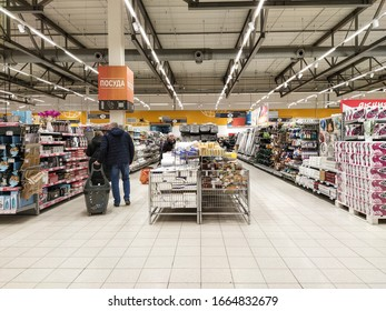 Klimovsk, Russia - March, 3, 2020: image of an interior of supermarket