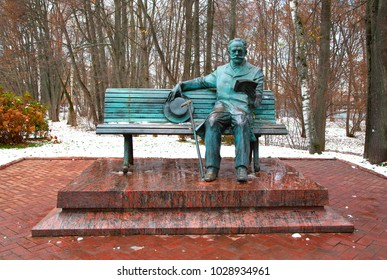 Klin, Russia, Moscow region - 4 Nov, 2017:  Monument to Peter Ilyich Tchaikovsky. Famous Russian composer