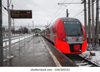 "Klin, Russia, Moscow region - 4 Nov, 2017: High-speed train ""Swallow"" on the platform, Russian Railways (RZD)"