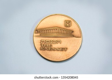 The Knesset coin close up