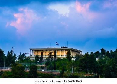 The Knesset at dusk - home of Israeli parliament, Jerusalem