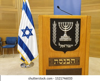 KNESSET, JERUSALEM, ISRAEL. October 3, 2019. Israel's coat of arms in the Israeli Parliament committee hall during the parliamentary session. Israel coat of arms concept image.