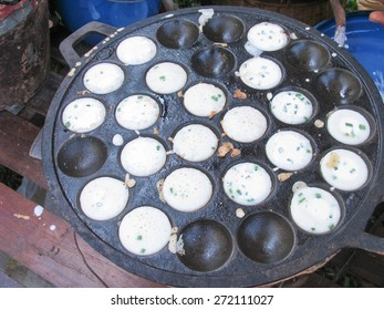 Knmcrk, Kind of Thai sweetmeat, made from coconut milk with suga and flour.